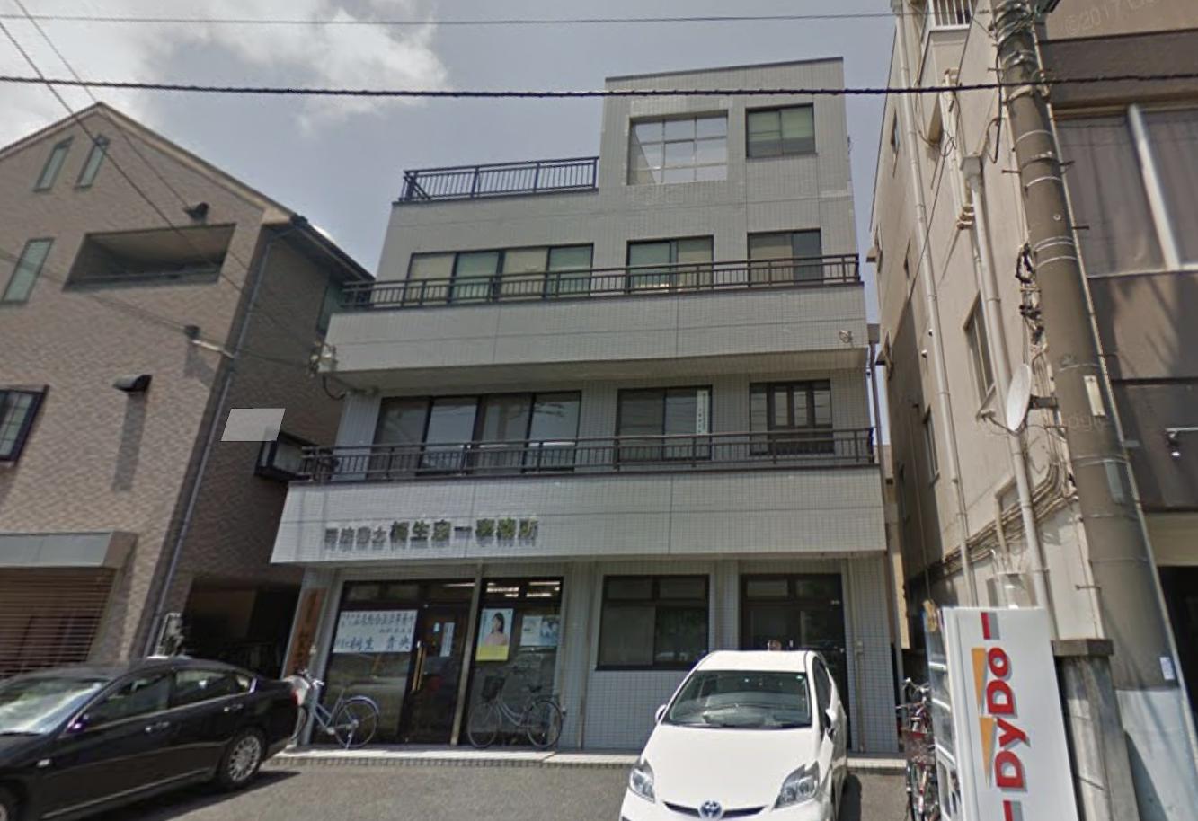 広尾総合法律事務所